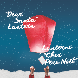 lanterne_cher_noel_2