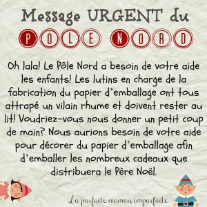 messageurgent